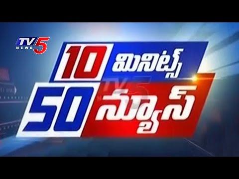 10 Minutes 50 News | 3rd November 2016 | TV5 News