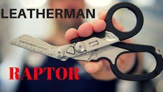 Leatherman Raptor Trauma Shear Review