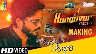 HANGOVER SONG MAKING | ONE LOVE 2 STORY | VASISHTA N. SIMHA | VASISHTA | S.I.D