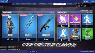 BOUTIQUE FORTNITE DU 12 JUILLET 2019 - FORTNITE ITEM SHOP JULY 12 2019 - NEW SKIN
