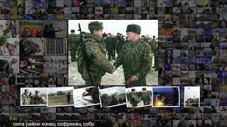 Расплата за 1994 й. Как брали Грозный во вторую чеченскую