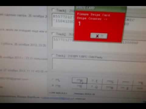 - система расчетов online