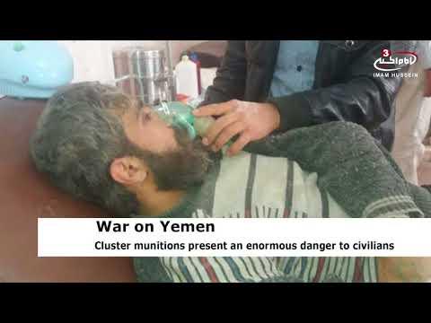Saudi cluster bombs continue to endanger Yemeni kids' lives