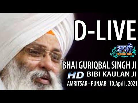 D-Live-Bhai-Guriqbal-Singh-Ji-Bibi-Kaulan-Ji-From-Amritsar-Punjab-10-April-2021