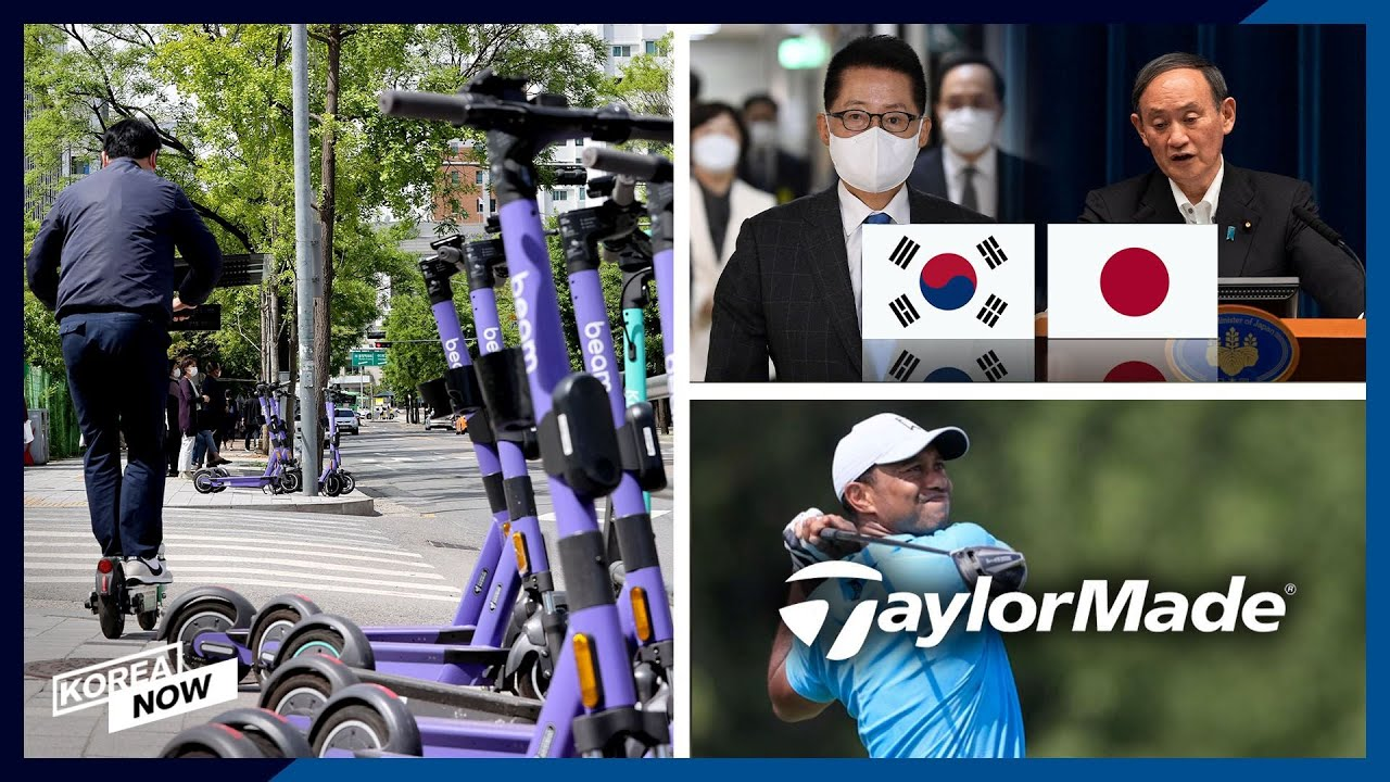 S. Korea tries to tame e-scooters/ Seoul and Tokyo take more steps together/ TaylorMade