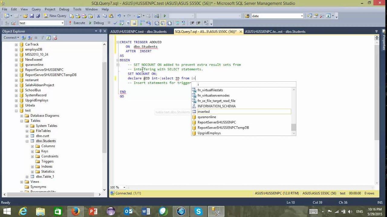 what is uniqueidentifier in sql server