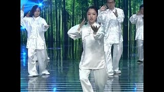 Learn tai chi: Repulse Monkey Left and Right | CCTV English