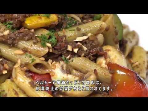 _鹿肉とごろごろ野菜のボロネーゼパスタ