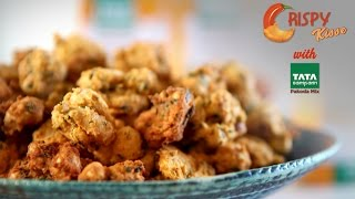 Nut Pakoda Recipe | Tata Sampann Low Oil Absorb Pakoda Mix | Crispy Kisse With Smita Deo