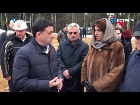 Губернатор Подмосковья Андрей Воробьёв посетил Дедовск