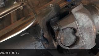 Yuk mashinasi ta'mirlash Volvo xalqaro Kardan | Kardan Ta'mirlash Jura ©