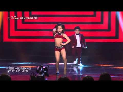 Asia Monet Ray on Miracle Korea