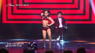 Asia Monet Ray on Miracle Korea