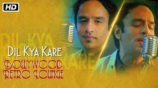Dil Kya Kare | Bollywood Retro Lounge | Raman Mahadevan
