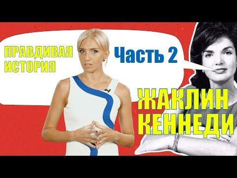 ЭФФЕКТ МАНДЕЛЫ - примеры и объяснения. (ОБНОВЛЯЕТСЯ