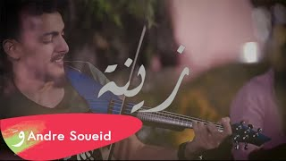 Zina - Babylone - Cover by Andre Soueid ft. Roy Nassif & Yves younes زينة - بابيلون - أندريه سويد