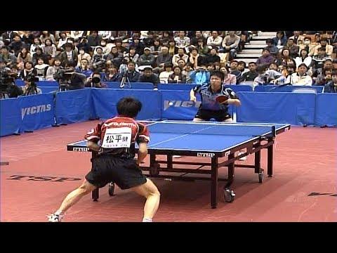 《卓球》2009 ビッグトーナメント 水谷隼 vs 松平健太