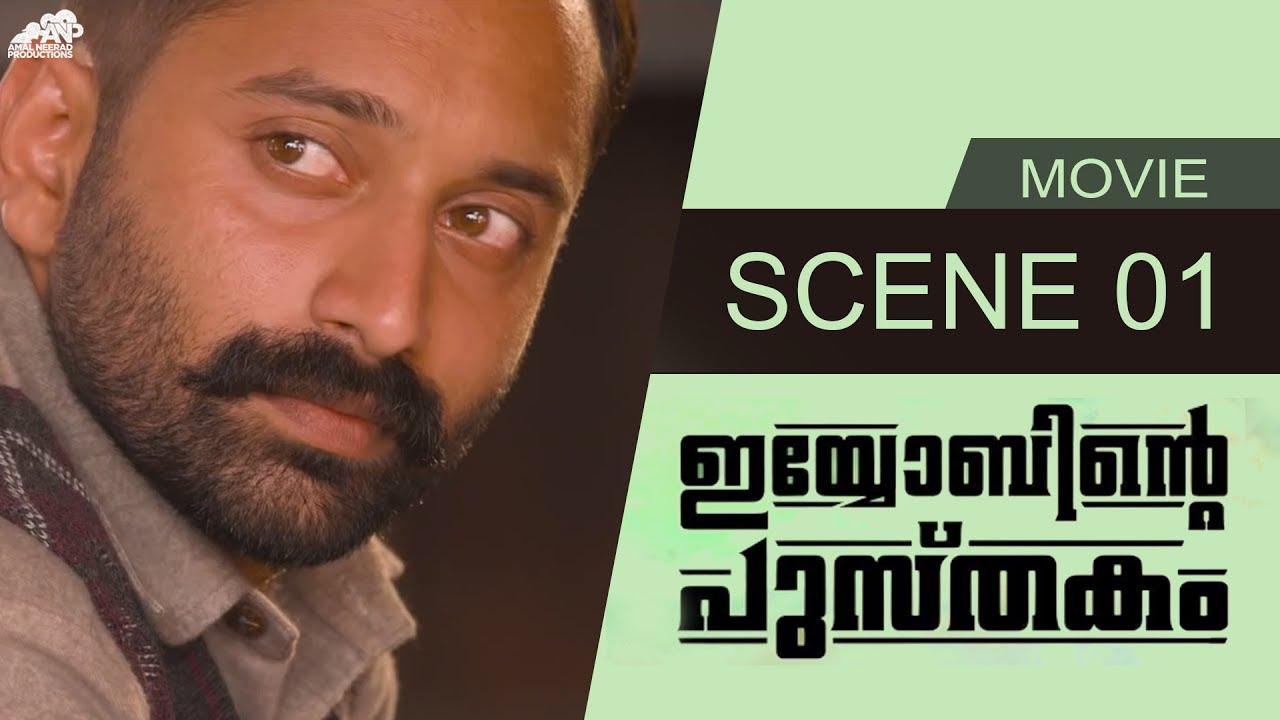 Download Iyobinte Pusthakam Movie Scene 01  Fahad Faazil   Isha Sharwani   Amal Neerad