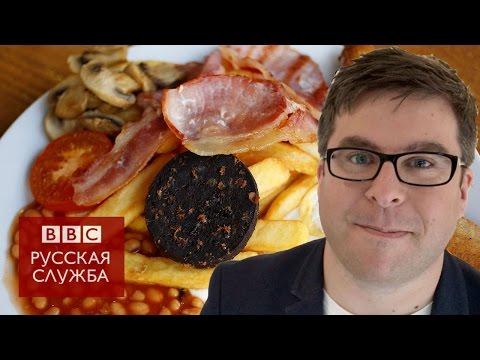 #Londonблог: история английского завтрака