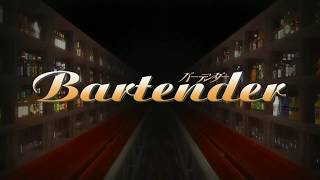 song: Bartender by Natural High.