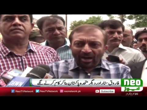 MQM London Aik Naya Azaab | MQM Karachi | Neo News
