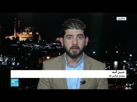 وزارة الدفاع التركية ستبدأ بتنفيذ الخطوة الأولى للمنطقة الآمنة شمال سوريا  - نشر قبل 3 ساعة