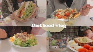 (sub) 첫 다이어트 시작!  다이어트 식단 | 자취…