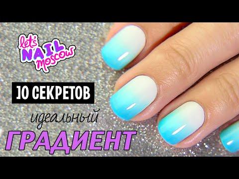 Как накрасить ногти в два цвета