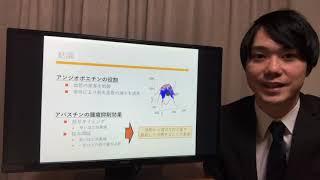 癌の進行を抑制できるか?腫瘍血管新生の数学的シミュレーション