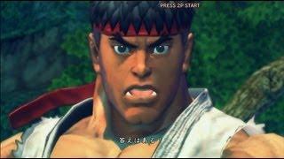 【SF4】スト4 リュウ(Ryu) ノーコンテニュー 最高難度Hardest