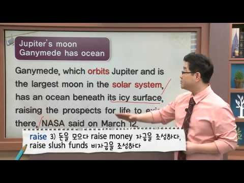 영자신문읽기 - Jupiter's moon Ganymede has ocean