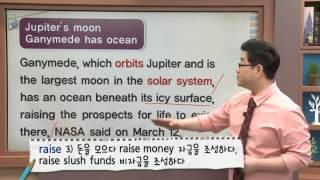 영자신문읽기 - Jupiter's moon Ganymede has ocean