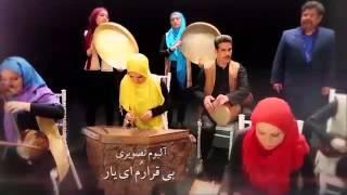 popular videos saeed khansari
