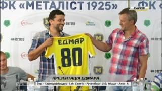 Эдмар: Хочу, чтобы в Харькове была команда не только Второй, но и Высшей лиги