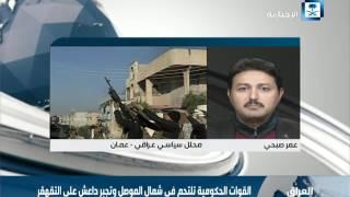 صبحي: الوعود الزمنية للمعارك التي تجري في الموصل تعتبر ضرب من الخيال