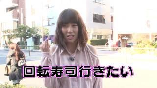増田有華 冠新番組(タイトル未定)の内容をOAに先立ってちょっとだけ見...