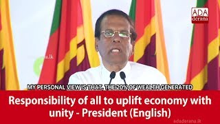 Responsibility of all to uplift economy with unity - President ...