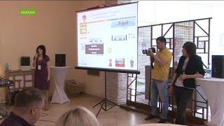 Коммерсанты Хакасии могут узнать как продвигать бизнес в интернете