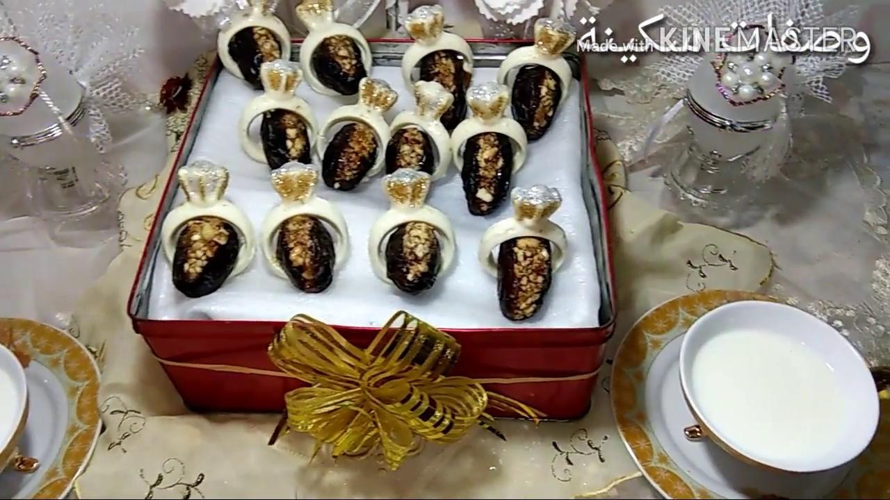 Pin On Cuisine Marocaine