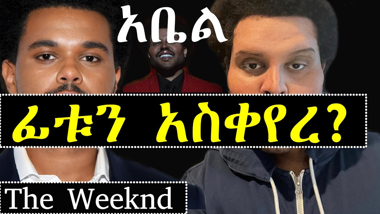 The famous artist Abel Tesfaye The Weeknd
