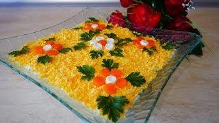 Салат ЭВРИКА Салат с Куриной Печенью Плавленым Сыром и Грибами Пошаговый рецепт