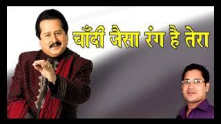 Songs of Pankaj Udhas by Ranjan Gaan