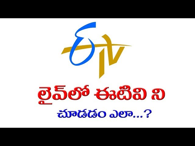 How Watch Live ETV TELUGU Channels 2018