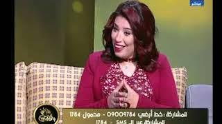 برنامج شاي بالياسمين | مع ياسمين سيف الدين ولقاء مني أحمد خبيرة الأبراج-13-12-2018