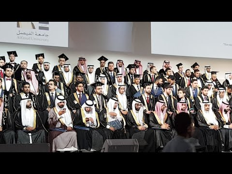 Alfaisal University Graduation 2018