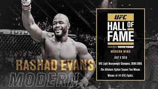 Рашад Эванс стал членом зала славы UFC