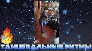 🔥Очень бодро и круто танцует цыганский парень
