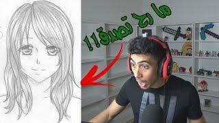أول رسمة ارسمها من 10 سنوات,شوفو النتيجة !!