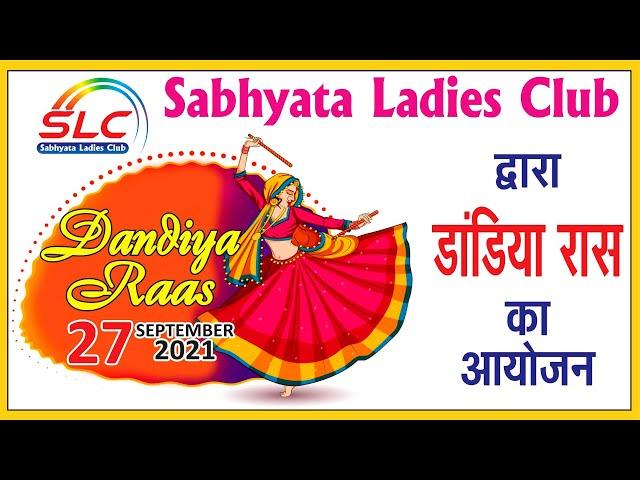 #hindi #breaking #news #apnidilli सभ्यता लेडिज़ क्लब द्वारा डांडिया रास का आयोजन