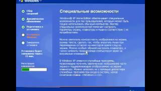 11 2  Установка Windows XP в качестве второй операционной системы